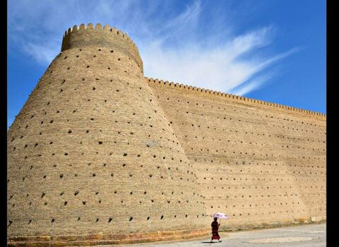 Bukhara, Ark walls